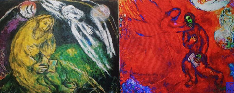 '축의 시대'를 연 예언자 이사야와 예레미야. 마르크 샤갈 작품. 사진 제공 정중규