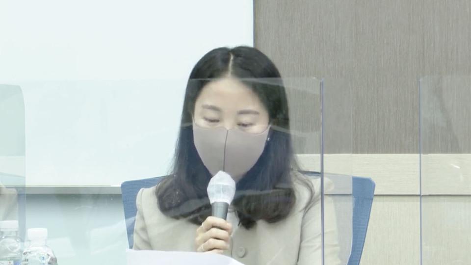 """박혜경 조사관(국가인권위원회 이주인권팀)은 """"'국민적 반감'을 우려하는 법무부에 대응해 이제 우리가 미등록 이주 아동 인권에 대한 '국민적 공감'을 드러내야 할 때""""라고 강조했다. 영상 화면 갈무리"""